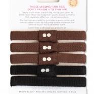 5 élastiques à cheveux BIO zéro plastique - Chocolat Noir